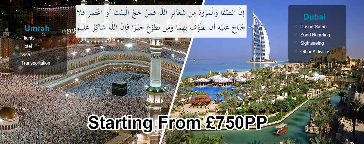 Umrah Banner: Budget Umrah Packages From UK