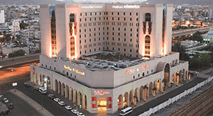 5* January Umrah (7 Nights)
